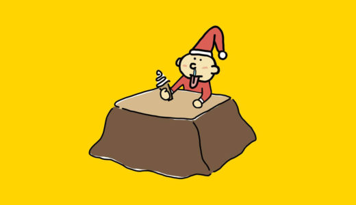 【デザイン課題.1】アイスクリームイベントのポスター